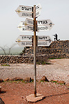 Day 3 - Mt. Bental - Observation point & former Syrian bunkers. (Photo by Brian Garfinkel)