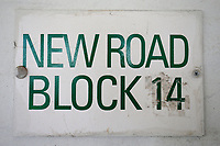 New Road Block 14 signage during Worcestershire CCC vs Essex CCC, Specsavers County Championship Division 1 Cricket at Blackfinch New Road on 12th May 2018