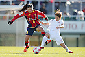 The 37th Empress Cup All Japan Women's Football Championship - INAC Kobe 2-0 AS Saitama