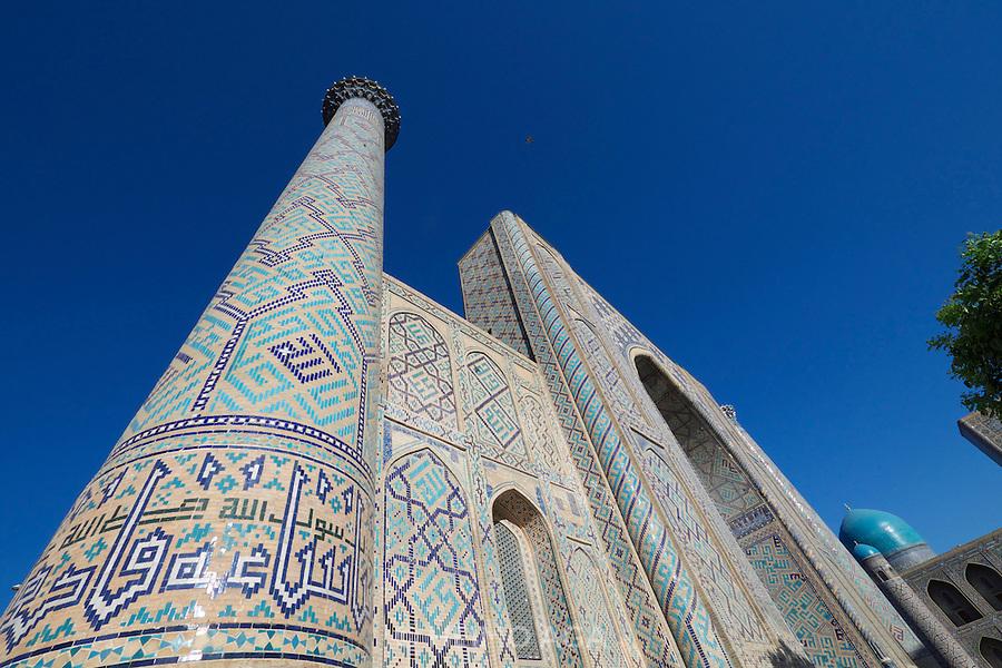 Uzbekistan, Samarqand.<br /> Registan ensemble. Ulugbek Medressa.
