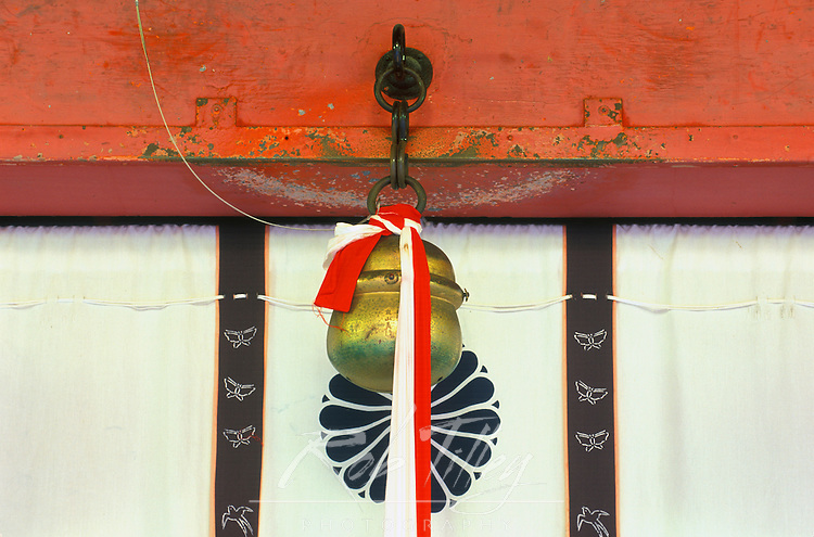 Inari Grand Shrine Detail, Fushimi, Kyoto, Japan