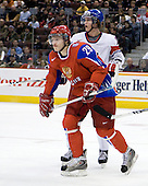Alexei Potapov (Russia - 29), Tomas Kundratek (Czech Republic - 23) - Russia defeated the Czech Republic 5-1 on Friday, January 2, 2009, at Scotiabank Place in Kanata (Ottawa), Ontario, during the 2009 World Junior Championship.
