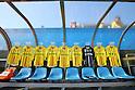 2014 J2 - Yokohama FC 1-0 Giravanz Kitakyushu