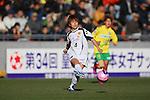 Asuna Tanaka (Leonessa), .DECEMBER 24, 2012 - Football /Soccer : .The 34 Empress's Cup .between INAC Kobe Leonessa 1-0 Jef United Ichihara Chiba Ladies .at NACK5 Stadium Omiya, Saitama, Japan. .(Photo by YUTAKA/AFLO SPORT)