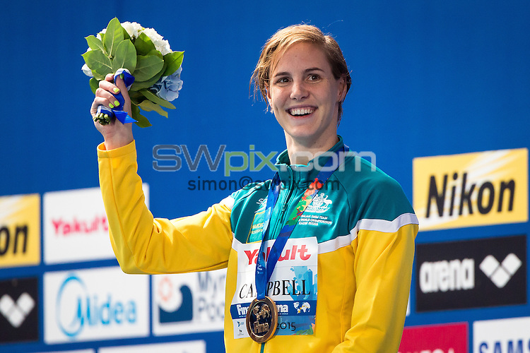 Picture by Alex Whitehead/SWpix.com - 07/08/2015 - Swimming - 16th FINA World Swimming Championships 2015 - Kazan Arena Stadium, Kazan, Russia - Australia's Bronte Campbell celebrates winning Gold in the Women's 100m Freestyle final.