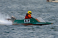 4-P   (Outboard Hydroplane)