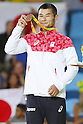 Satoshi Fujimoto (JPN),<br /> SEPTEMBER 8, 2016 - Judo : <br /> Men's -66kg Medal Ceremony<br /> at Carioca Arena 3 during the Rio 2016 Paralympic Games in Rio de Janeiro, Brazil. (Photo by Shingo Ito/AFLO)