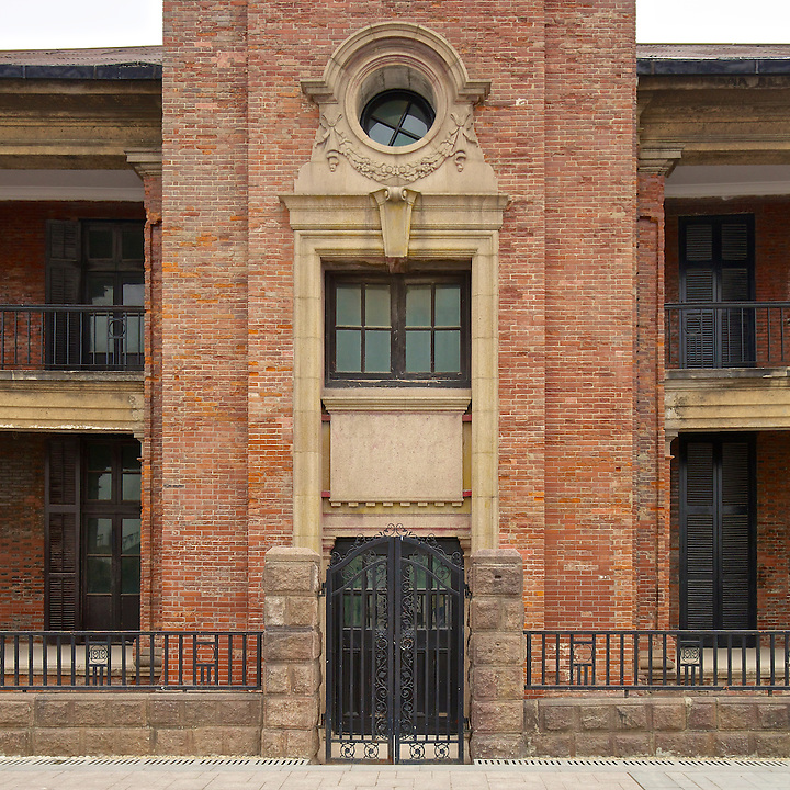"""The Wuhu Custom House.  Not Easily Discernible In This Image, It Is Just Possible to See """"Custom House"""" On The Plaque Between Window And Door."""