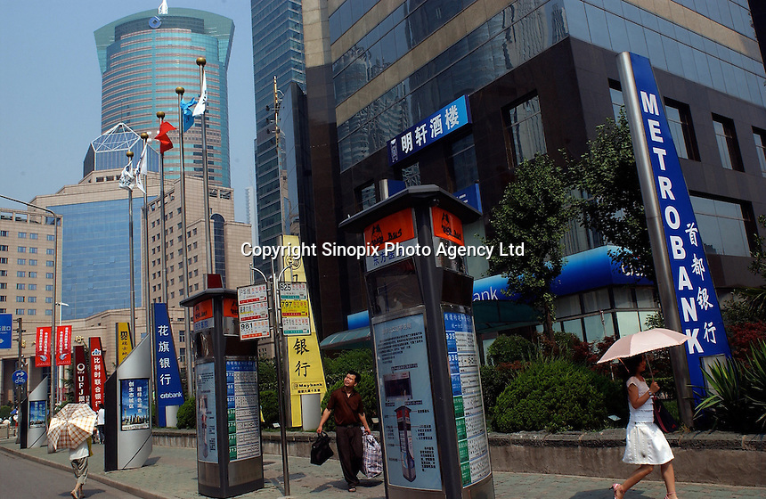 The Pudong area is the newly developed commercial district of Shanghai it is home to many banks and financial institutions..