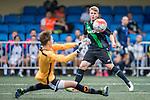 Stoke City vs Yau Yee League Select during the Main of the HKFC Citi Soccer Sevens on 21 May 2016 in the Hong Kong Footbal Club, Hong Kong, China. Photo by Lim Weixiang / Power Sport Images