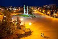 Вечерний Оренбург - парк Гагарина с высоты