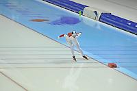 SCHAATSEN: HEERENVEEN: 27-12-2013, IJsstadion Thialf, KNSB Kwalificatie Toernooi (KKT), 3000m, Lisa van der Geest, ©foto Martin de Jong