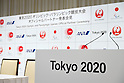 Logo, <br /> JUNE 15, 2015 : <br /> JAL and ANA has Press conference in Tokyo. <br /> JAL and ANA announced that it has entered into a partnership agreement with the Tokyo Organising Committee of the Olympic and Paralympic Games. With this agreement, JAL and ANA becomes the official partner. <br /> (Photo by AFLO SPORT)
