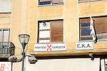 Estella-Lizarra.Navarra.Espana..Estella-Lizarra.Navarra.Spain..Sede del Partido Carlista en la Plaza Coronacion..Carlist Party Headquarters in Coronation Square..(ALTERPHOTOS/Alfaqui/Acero)