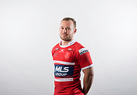 Picture by Allan McKenzie/SWpix.com - 10/01/18 - Rugby League - Super League - Hull KR Media Day 2018 - KCOM Lightstream Stadium, Craven Park, Hull, England - Adam Quinlan.