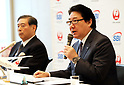 "October 3, 2017, Tokyo, Japan - Japan Airlines (JAL) president Yoshiharu Ueki (R) and SBI Holdings president Yoshitaka Kitao announce to form a joint venture ""JAL SBI Fintech"" at JAL headquarters in Tokyo on Tuesday, October 3, 2017.  JAL SBI Fintech will launch the business of multi-currency prrpaid card next year.   (Photo by Yoshio Tsunoda/AFLO) LWX -ytd-"