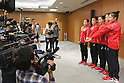 Japan Rhythmic Gymnastics team attend pre-Rio event