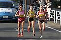 (L to R) ..Ryoko Kizaki (JPN), Yoshimi Ozaki (JPN), Mara Yamauchi (GBR), NOVEMBER 20, 2011 - Marathon : The 3rd Yokohama Women's Marathon in Kangawa, Japan. (Photo by AJPS/AFLO SPORT) [0006]