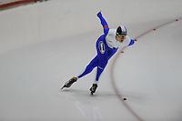 SCHAATSEN: HEERENVEEN: 05-10-2013, IJsstadion Thialf, Trainingwedstrijd, 1500m, Natasja Bruintjes, ©foto Martin de Jong