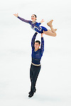 TAIPEI, TAIWAN - JANUARY 24:  Haven Denney and Brandon Frazier of USA perform their routine at the Pairs Free Skating event during the Four Continents Figure Skating Championships on January 24, 2014 in Taipei, Taiwan.  Photo by Victor Fraile / Power Sport Images *** Local Caption *** Haven Denney and Brandon Frazier