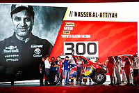 4th January 2020, Jeddah, Saudi Arabia;  300 Al-Attiyah Nasser and Baumel Matthieu, Toyota Hilux, Toyota Gazoo Racing during the departure ceremony of the 2020 Dakar in Jeddah, Saudi Arabia on January 4th 2020