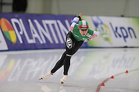 SCHAATSEN: SALT LAKE CITY: Utah Olympic Oval, 15-11-2013, Essent ISU World Cup, 3000m, Tatyana Mikhailova (BLR), ©foto Martin de Jong