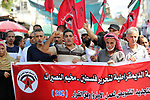 Palestinian supporters of the Democratic Front for the Liberation of Palestine (DFLP), take part in a protest in Nusseirat refugee camp in the central Gaza Strip, on September 14, 2019. The US decided to cut 300 million US dollars of its funding to UNRWA last year, followed by a further 60 million US dollars in January this year, which is expected to affect services provided to nearly five million Palestinian refugees located in Syria, Jordan, Lebanon, the Gaza Strip, West Bank, and East Jerusalem. Photo by Ashraf Amra