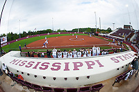 Mississippi State softball fans endured a few rain showers Friday night but watched the Lady Bulldogs knock off 11th-ranked Louisiana State, 7-2, during a Super Bulldog Weekend game at Nusz Park. This game was part of a weekend full of activities, including the Cotton District Arts Festival, an MSU baseball series against Texas A&amp;M that drew nearly 34,000 total fans to Dudy Noble Field over three days, and the MSU football team's spring game at Davis Wade Stadium. <br />