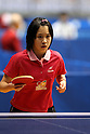 Mizuki Morizono, JANUARY 20, 2011 - Table Tennis : All Japan Table Tennis Championships, Women's Singles at Tokyo Metropolitan Gymnasium, Tokyo, Japan. (Photo by Daiju Kitamura/AFLO SPORT) [1045]..