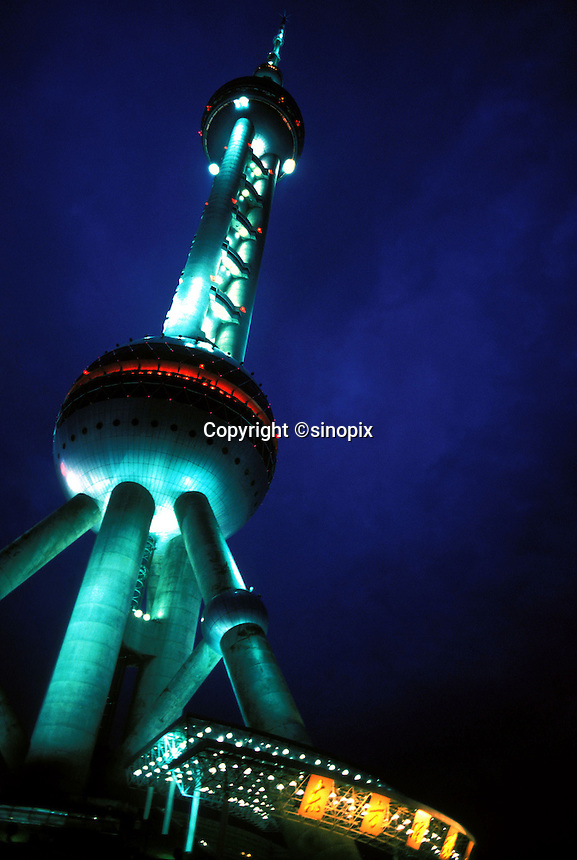 The Shanghai TV Tower in the Pudong area of Shanghai, China.