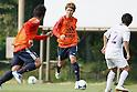 Kosuke Ota (JPN), April 25, 2012 - Football / Soccer : Japan National Team Training Camp at Akitsu Park football Stadium, Chiba, Japan. (Photo by Yusuke Nakanishi/AFLO SPORT) [1090]