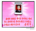 NR00776 /  Portrait of Kim Il Sung, exposed for the annual anniversary of his birth 15 April. Although he deceased in 1994, he remains the President for Life of North Korea. This year North Koreans will celebrate the 10th anniversary of his death.....Portrait de Kim Il Sung, utilisee pour la celebration annuelle de son anniversaire. Bien qu'il soit decede en 1994, il demeure le President e Vie de la Coree du Nord. Cette annee, les Nord-Coreens celebrerons le 10ieme anniversaire de sa mort...Pyongyang, Coree du Nord, Septembre 2001...©Nicolas Righetti/Rezo
