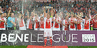 2015.05.08 Standard Femina - PSV Eindhoven