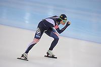 SPEEDSKATING: SOCHI: Adler Arena, 21-03-2013, Essent ISU World Championship Single Distances, Day 1, 3000m Ladies, Do-Yeong Park (KOR), © Martin de Jong