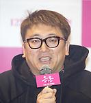 Yuichi Fukuda, Dec 6, 2017 : Japanese film director Yuichi Fukuda attends a press conference for his movie 'Gintama' in Seoul, South Korea. (Photo by Lee Jae-Won/AFLO) (SOUTH KOREA)