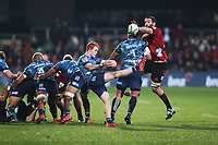 11th July 2020; Christchurch, New Zealand;  Finlay Christie. Crusaders versus Blues in the Super Rugby Aotearoa. Orangetheory Stadium, Christchurch,