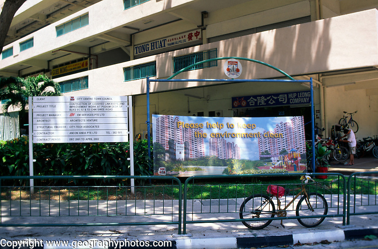 Environmental banner in high rise housing about keeping the environment clean, Singapore