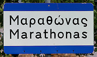 02 NOV 2003 - ATHENS, GREECE - Marathonas - where the whole event started. (PHOTO (C) NIGEL FARROW)