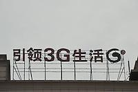 Daytime landscape view of 3G network signage on a building on Fa Zhan Da Dao near the Hankou Railway Station in Hànkǒu in the Jiānghàn Qū in Hubei Province.  © LAN