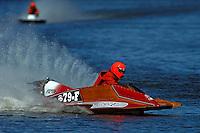 79-F   (Outboard Hydroplane)