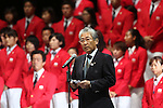 July 3, 2016, Tokyo, Japan - Japanese Olympic Committee (JOC) president Tsunekazu Takeda delivers a speech at a send-off ceremony for Japanese Olympic delegation to Rio de Janeiro in Tokyo on Sunday, July 3, 2016. Some 300 athletes attended the event.  (Photo by Yoshio Tsunoda/AFLO) LWX -ytd-