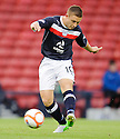 John Baird : Dundee FC ........29/08/2012   Copyright  Pic : James Stewart.jsp034_qp_v_dundee   .James Stewart Photography 19 Carronlea Drive, Falkirk. FK2 8DN      Vat Reg No. 607 6932 25.Telephone      : +44 (0)1324 570291 .Mobile              : +44 (0)7721 416997.E-mail  :  jim@jspa.co.uk.If you require further information then contact Jim Stewart on any of the numbers above........