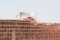 Luxury Car Signage in Dongguan, China.  © LAN