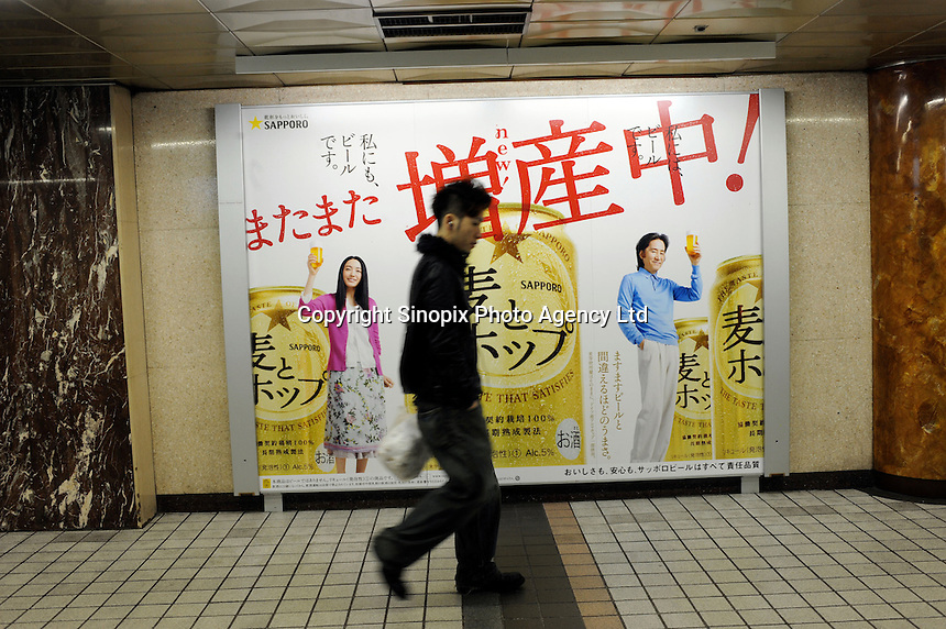 An advertisment for Sapporo beer in Ginza, Japan. Sapporo brewery origin is in Sapporo, Hokkaido..19 Mar 2010