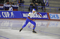 SPEEDSKATING: CALGARY: 15-11-2015, Olympic Oval, ISU World Cup, 500m Men, Pavel Kulizhnikov (RUS), world record: 34.00, ©foto Martin de Jong