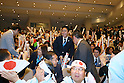 Yuki Ota, <br /> SEPTEMBER 7, 2013 : <br /> Tokyo 2020 Bib Comittee Public Viewing <br /> at the Sheraton hotel in Buenos Aires Argentina, <br /> (Photo by YUTAKA/AFLO SPORT) [1040]