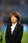 Aya Miyama, AUGUST 19, 2012 - Football / Soccer : London Olympic Women's Football silver medal team's captain Aya Miyama of Japan speeches in half-time during the FIFA U-20 Women's World Cup Japan 2012 Group A match between Japan 4-1 Mexico at Miyagi Stadium in Miyagi, Japan. (Photo by Toshihiro Kitagawa/AFLO)