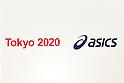 ASICS becomes Tokyo 2020 Gold Partner