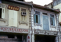 Singapore: Chinese Trading Company Signs. Photo '82.