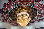 Gen&egrave;ve, le 10.05.2017<br /> Genève accueille une nouvelle mosquée.<br /> La communauté musulmane albanophone dispose d&rsquo;un lieu de prière agrandi à Plan-les-Ouates.<br /> &copy; Le Courrier / J.-P. Di Silvestro